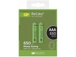 Acumulator AAA (R3) NiMH Recyko+ 650mAh 2 buc/blister GP ; Cod EAN: 4891199043147 - pret pe bucata