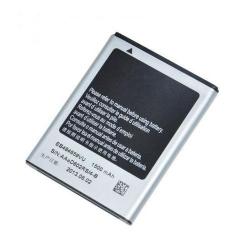 Acumulator Samsung EB484659V, 1500mAh, pentru Samsung Galaxy W/Xcover/Xtreme/Omnia W/Wave 3, Bulk