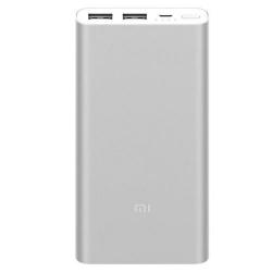 Baterie portabila Xiaomi MIPowerBank2s, 10000mAh, 2x USB, Silver