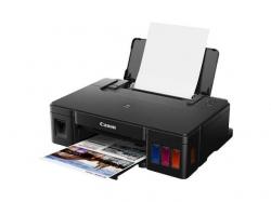 Imprimanta Inkjet Color Canon Pixma G1410, Black