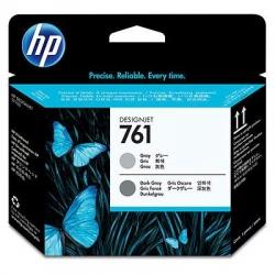 Cap printare HP 761 Gray/Dark Gray - CH647A
