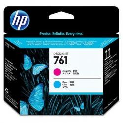 Cap printare HP 761 Magenta/Cyan - CH646A
