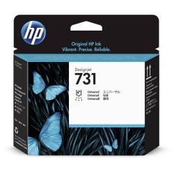 Cap Printare HP No.731 - P2V27A