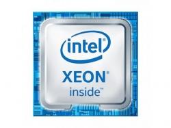 Procesor Server Intel Xeon E5-2620v4 2.1GHz, Socket 2011-3, Tray