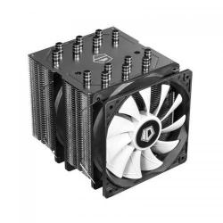 Cooler Procesor ID-Cooling SE-207, 120mm