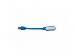 Lampa USB Serious pentru Laptop, Diverse culori, Bulk