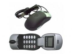 Mouse Optic Gembird SKY-M1, VoIP telephone, USB, Black-Grey
