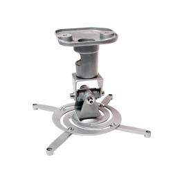 Suport videoproiector Logilink BP0001, Silver