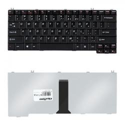 Tastatura Notebook Qoltec 50603 pentru Lenovo N100, N200, N220, N440, N500, C100, Y530, V100, Black
