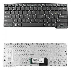 Tastatura Notebook Qoltec pentru Sony VGN-CW