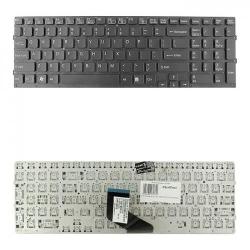 Tastatura Notebook Qoltec pentru Sony VPC-F219FC