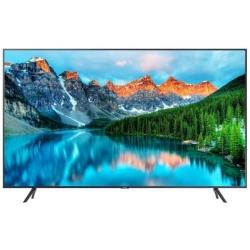 Televizor LED Samsung Smart  Biz TV LH43BETHLGUXEN Seria BET-H, 43inch, Ultra HD 4K,  Carbon Silver